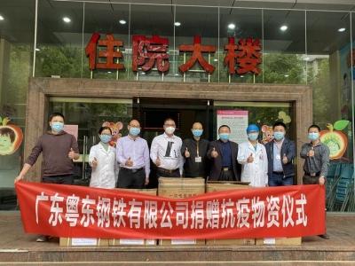 市政协常委马文欢向市妇儿医院捐赠价值8万元防疫物资