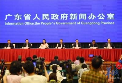 26日0-12时广东新增4例境外输入病例,为广州3例、湛江1例