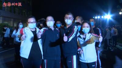 梅州V视丨梅州30名白衣战士平安归来:很激动,很感动,回家真好!