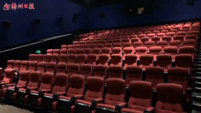 梅州V视丨心痒痒想去看电影了?梅城影院达标即可复业!