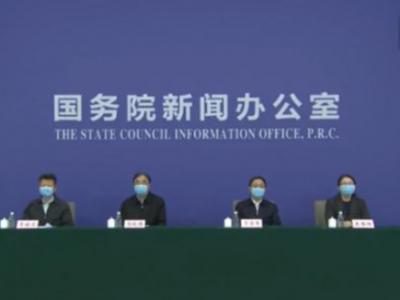正在直播丨国新办发布会:疫情防控和医疗救治工作进展