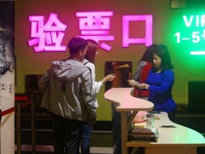 开全国先河!广东将统筹4888万元经费扶持1337家影院