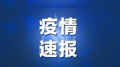 21日广东0新增确诊,新增无症状感染者5例,为广州东莞报告