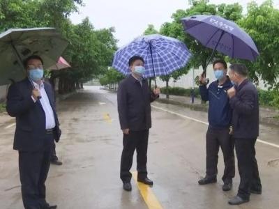 陈伟明深入园区检查企业疫情防控和安全生产工作