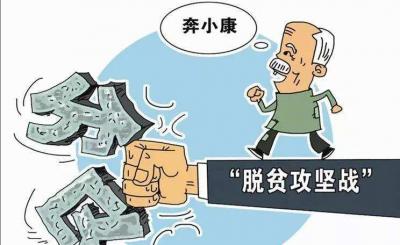 梅州为这些人购买返贫保险,保障金额累计约2亿!