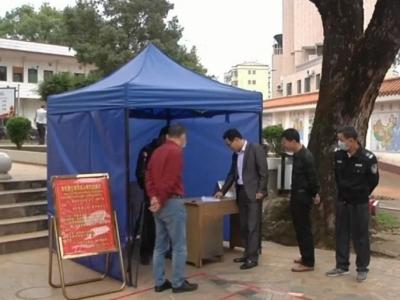 """平远县未雨绸缪,开学准备工作已进入""""快车道""""!"""