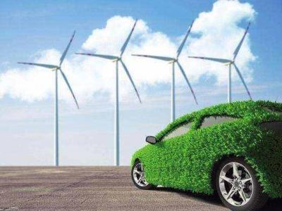 定了!明后两年对购置的新能源汽车免征车辆购置税