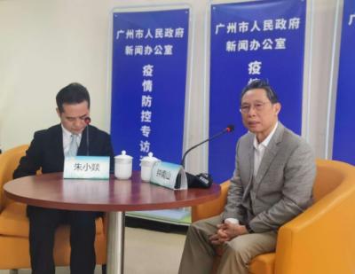 钟南山:国外疫情还处于高位,没有输入型病例才奇怪
