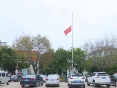 蕉岭降半旗、鸣哀笛!深切哀悼抗疫牺牲烈士和逝世同胞
