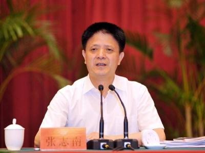 张志南被免去福建副省长职务:涉嫌严重违纪违法