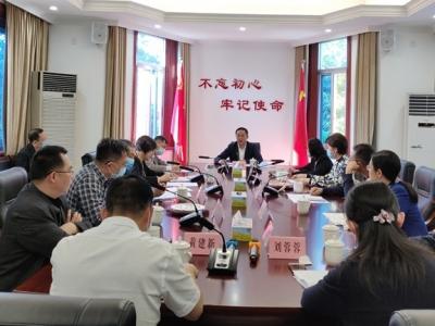 梅州召开党外代表人士2020年度调研协商座谈会