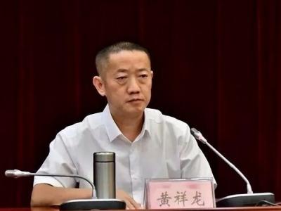 湖北首次公开松滋市委书记黄祥龙曾患新冠肺炎
