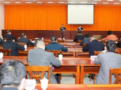丰顺县召开全县打赢污染防治攻坚战工作推进会
