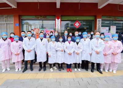 今日,梅州市妇女儿童医院华南院区揭牌成立!