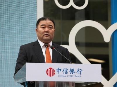 山东检察机关对中信银行原行长孙德顺决定逮捕