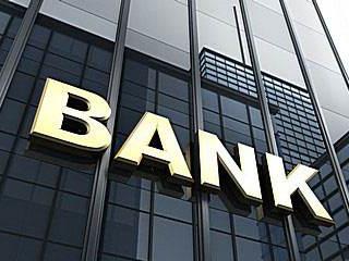央行决定于4月对中小银行定向降准
