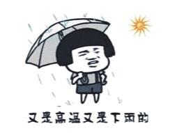 """雨雨雨!未来几天,梅州""""龙舟水""""继续""""发货""""~"""