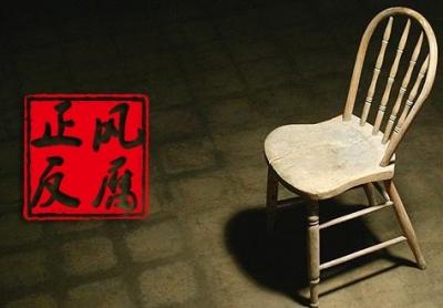 梅州市公路事务中心原党委委员、副主任张国术被开除党籍和公职