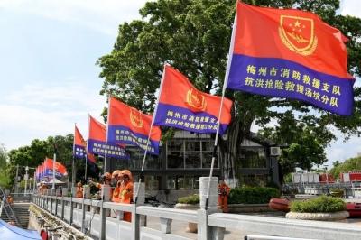 """客都消防,沙场点兵!梅州举办全国""""两会""""消防安保誓师大会"""