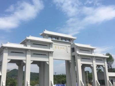 广东37所高校上榜软科中国大学排名总榜,嘉应学院在列