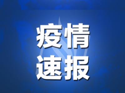 3日广东新增无症状感染者2例,为广州报告,境外输入