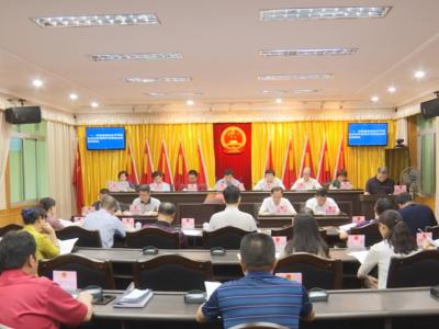 陈春妮任蕉岭县文化广电旅游体育局局长