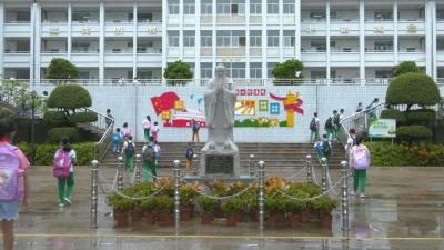 平远县全县中小学校全面复学复课