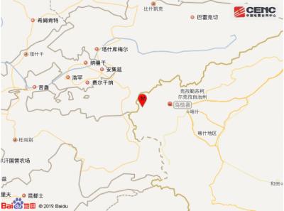 新疆克孜勒苏州乌恰县发生5.0级地震 震源深度10公里