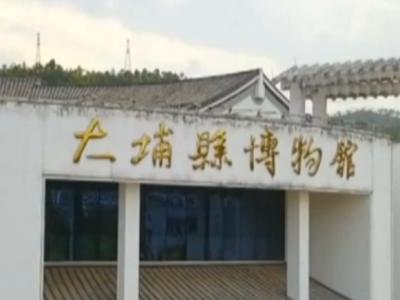 """大埔县博物馆荣获""""广东博物馆开放服务最佳做法推介最佳进步奖""""称号"""