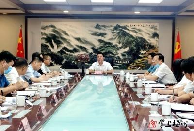 梅州召开环境提升专项整治工作会议:打造安全有序干净美丽舒心的环境
