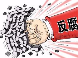 广东省国资委原党委副书记、巡视员张小刚被开除党籍