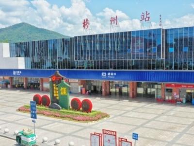 """""""五一""""火车票紧张?梅州火车站加开广州、深圳方向临客"""