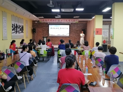 """包粽子、分享好家风故事...今晚,梅州妇联开展""""扶贫送温暖 巾帼在行动""""系列活动"""