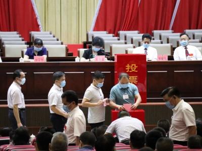 兴宁市政协十四届五次会议召开