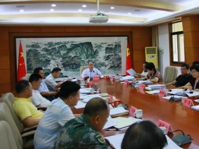 兴宁市委审计委员会召开第二次会议:聚焦主责主业 履行好审计监督职责