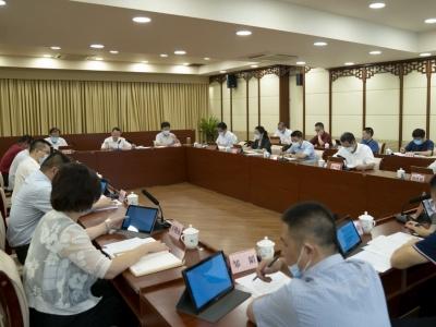 梅州市纪委常委会(扩大)会议:团结协作战疫情 跟进监督保落实