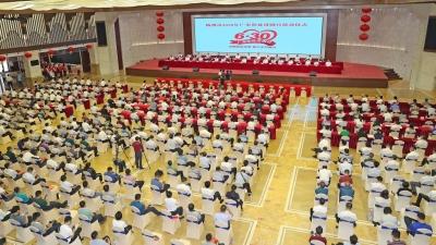 """2019年考核优秀,2020年募集9.27亿元!梅州举行""""广东扶贫济困日""""活动"""
