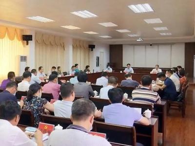 蕉岭县委常委会召开会议:以落实见担当见成效 加快推动蕉岭高质量发展