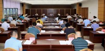 兴宁市委党的建设工作领导小组会议:以党的建设新成效引领经济社会高质量发展