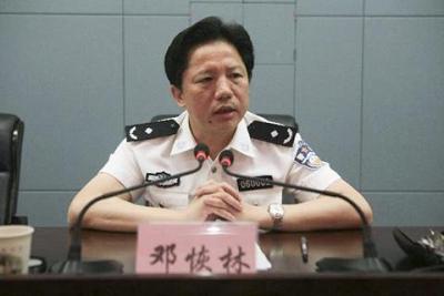 重庆市副市长、公安局局长邓恢林被查