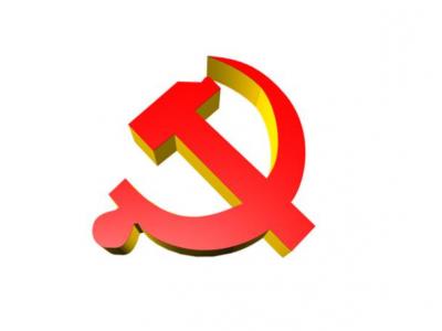 最新数字!中国共产党党员总数为9191.4万名