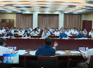 五华县委常委会召开会议,传达学习了这些内容