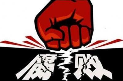 海关总署广东分署缉私局党组书记、局长詹励接受审查调查