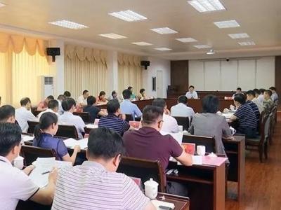 蕉岭县委常委会召开会议:强化责任担当 狠抓工作落实 推动高质量发展
