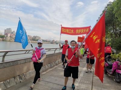 保护环境,珍惜水资源!梅城这群志愿者开展徒步宣传环保活动