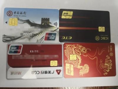 卖手机卡、银行卡赚点小钱?梅州这些人摊上事了!