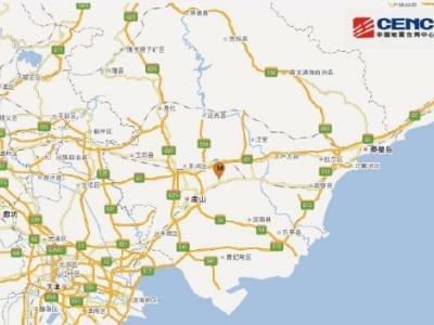 河北唐山市古冶区发生5.1级地震,震源深度10千米
