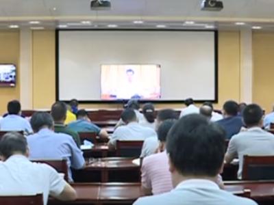 五华组织收听收看全省全民禁毒工程总结暨整治突出毒品问题部署电视电话会议
