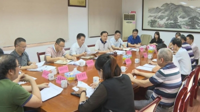 洪国华主持召开兴宁市第三季度企业座谈会