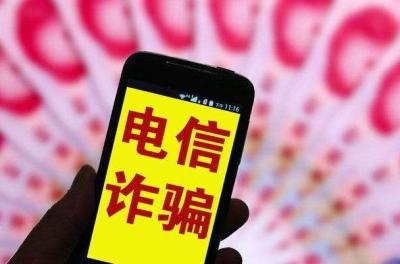 警惕!梅城一女子闲置手机没卖出去反被骗走5千元...